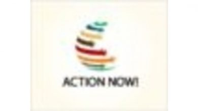 Photo of Job Vacancy Graduate Grants Development Officer at Action Now Uganda
