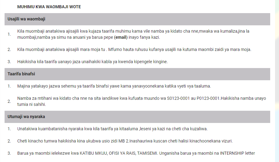 Tamisemi Ajira Application System for Register and Apply