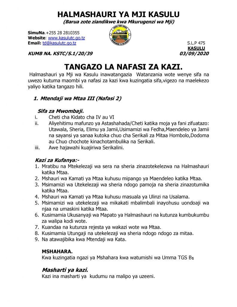 AJIRASASA.COM_TANGAZO LA KAZI HALMASHAURI YA MJI KASULU-page-001