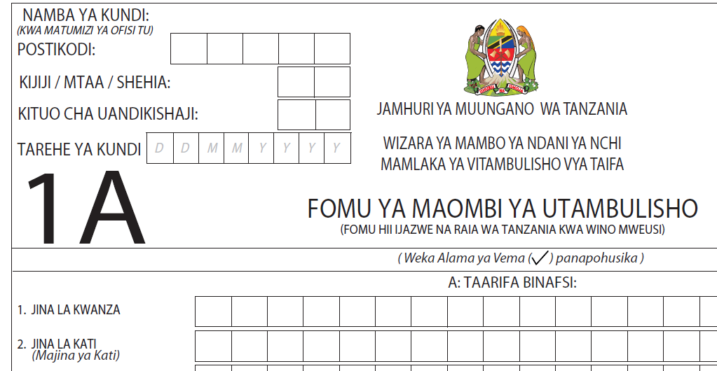 Fomu Za Usajili wa Kitambulisho Cha Taifa NIDA - NIDA Registration Form