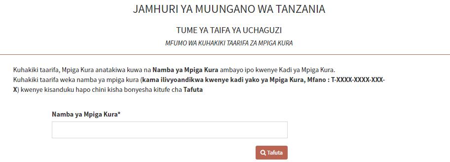 Photo of Voter ID Verification System Mfumo wa Kuhakiki Taarifa za Mpiga Kura