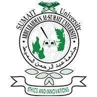 Teachers New Job Opportunity at SUMAIT University 2021