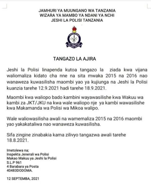 New Job Opportunities at Tanzania Police Force 2021